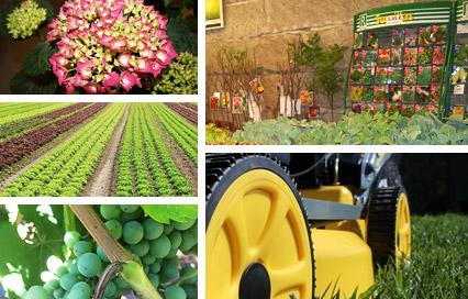 Meden Agro Productos